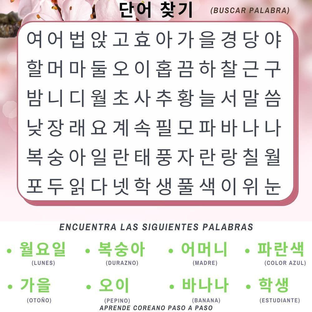 4 491 Me Gusta 133 Comentarios Aprende Coreano Paso A Paso Coreano Paso A Paso En Instagr Aprender Coreano Libros Para Aprender Coreano Palabras Coreanas
