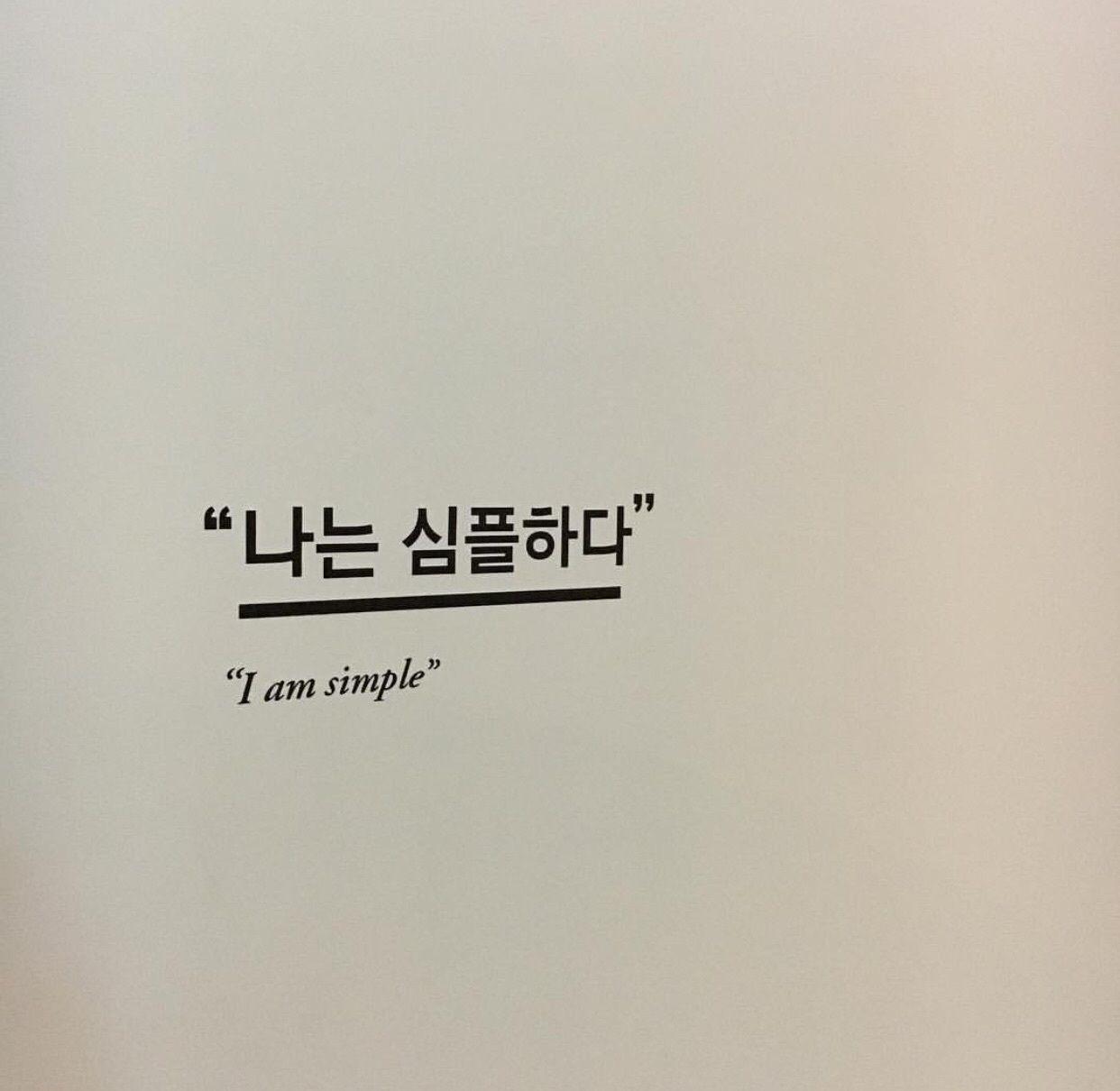 Instagram Repost Reported And Blocked Kata Kata Indah Kutipan Korea Bahasa Korea