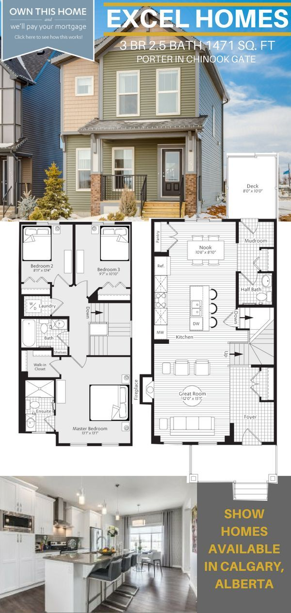 Show Home: Porter in Chinook Gate, Airdrie   Excel Homes #apartmentfloorplans