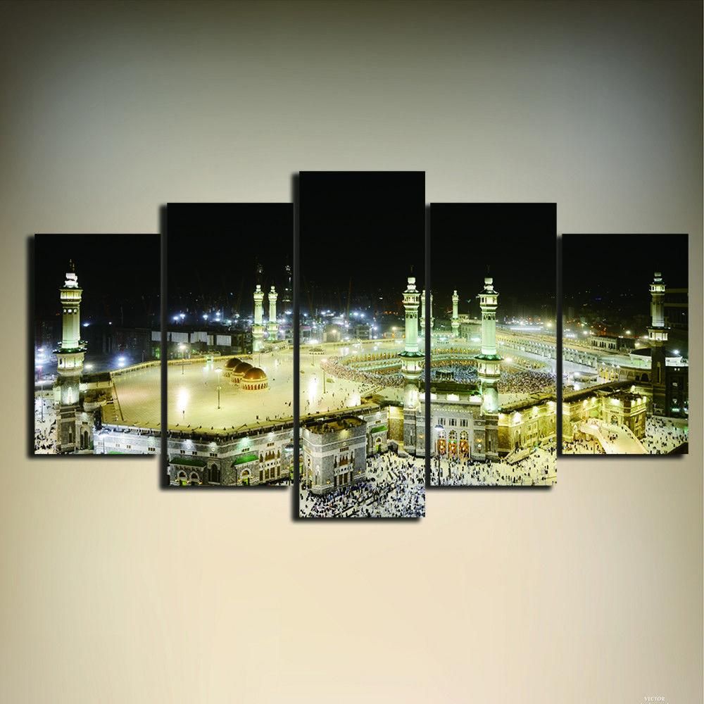 Masjid Al Haram Mosque Mecca 5 Piece Canvas Print Wall Art