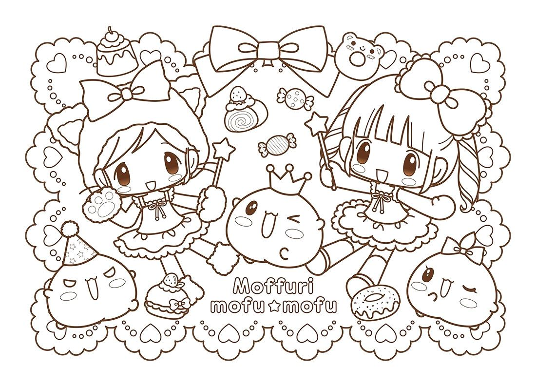Kawaii Food Coloring Pages Unique New Cinnamoroll Chibi Coloring Pages Cute Coloring Pages Coloring Books