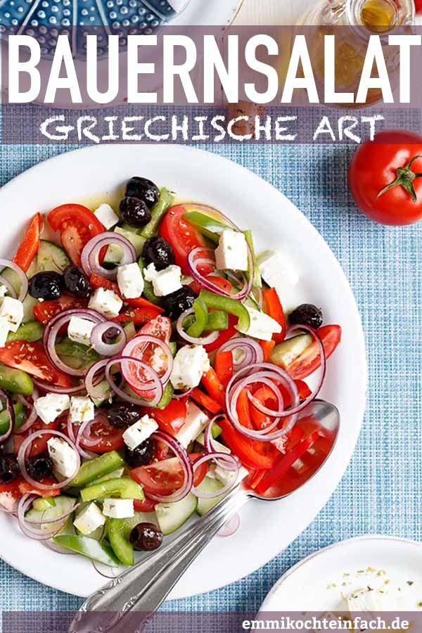Griechischer Bauernsalat - so schnell und einfach - emmikochteinfach