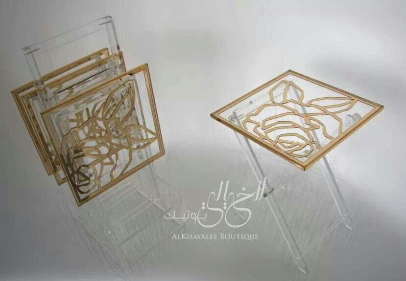 Al Khayalee Boutique Middle Eastern Gifts Eid Gifts Arab