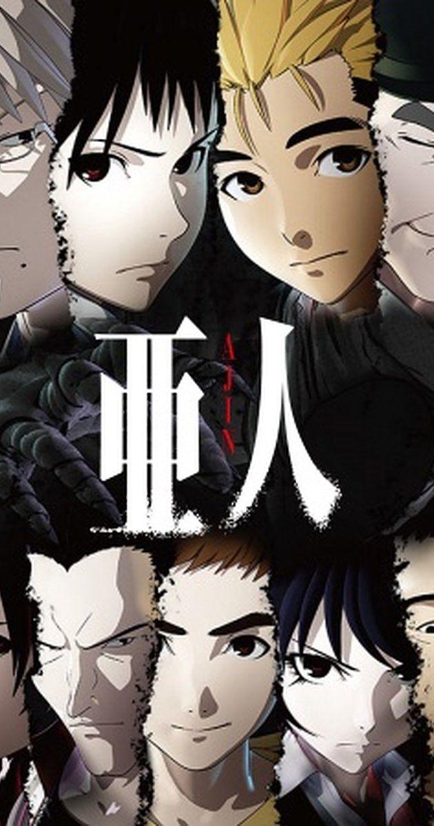 Ajin (TV Series 2016 ) Ajin anime, Ajin, Anime