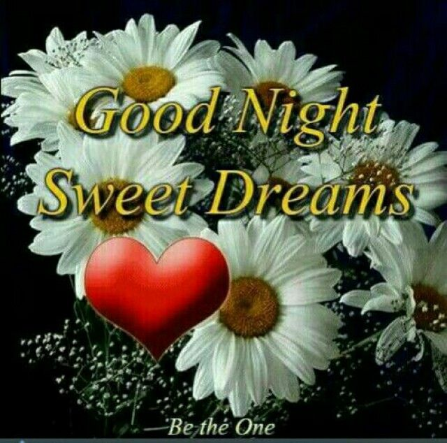 Good Night Sister And Yours Sweet Dreams Good Morning Good