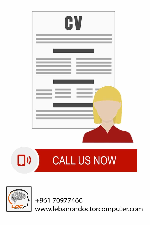 تصميم سيرة ذاتية لطلبات التوظيف في لبنان صيدا Build A Resume Best Resume Work Experience