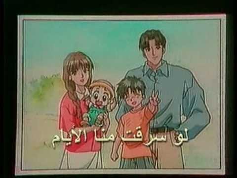 أغنية مسلسل أنا وأخي سبيستون Childhood Memories Childhood Anime Characters