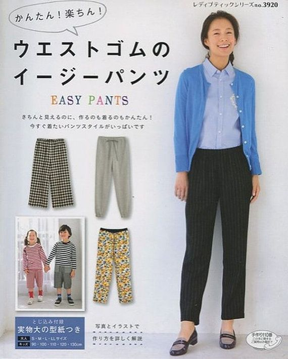 Comfortable & Easy Sewing Pants, Japanese Craft Book for Women, Kids ...