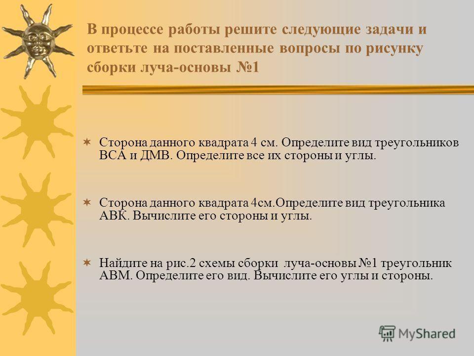 Решебник по географии 7 класс з.я.андриевская и.п.галай обобщающее повторение
