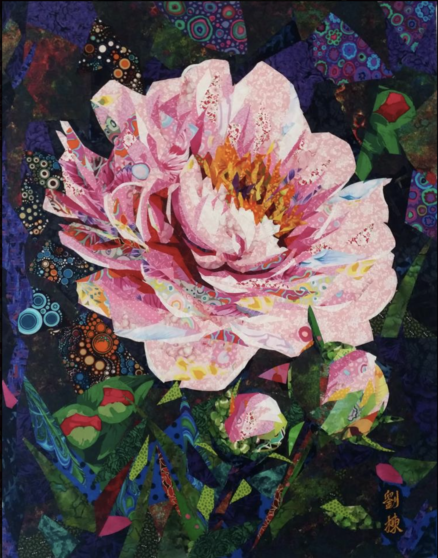 A Larger Image Of The Peony By Danny Amazonas