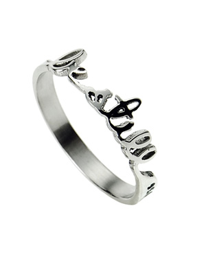 I Love This Ring Id Really Like To Get One Some Day Its Such A