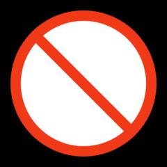 No Entry Sign Emoji Entry Signs Signs Signage