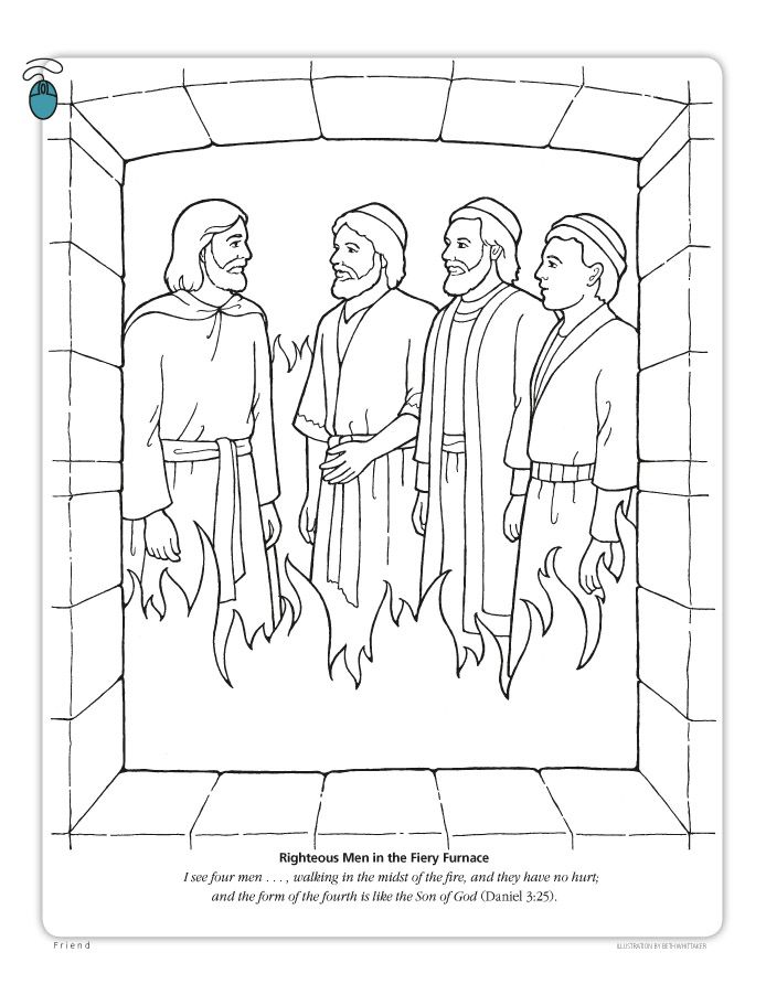 Daniel And The Fiery Furnace Coloring Page Lds Coloring Pages