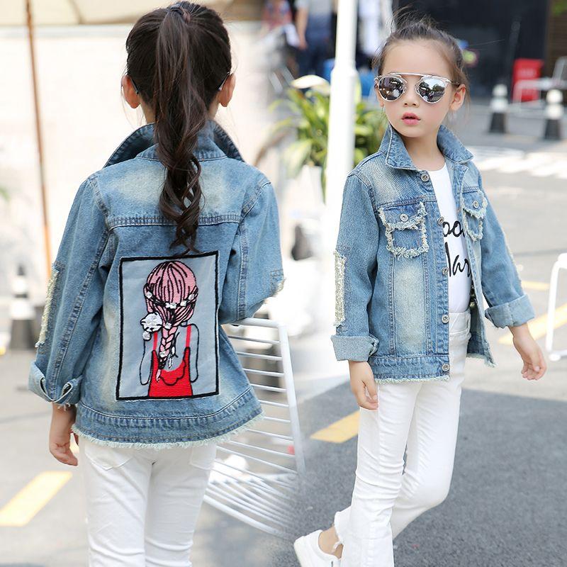Veste en jean pour petite fille