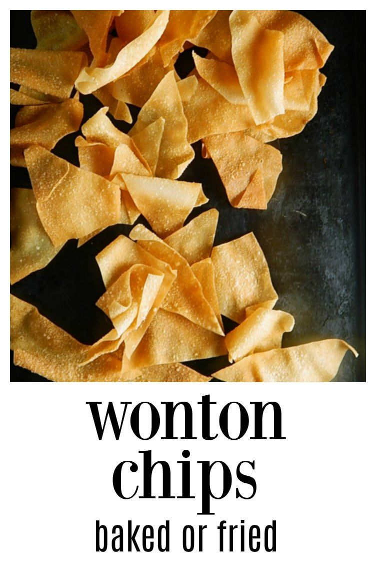 Wonton Chips Baked or Fried #crabrangoondip