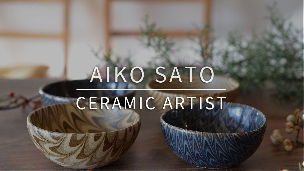 陶芸家 佐藤愛子 工房 楷 Aiko Sato studio kai ceramic artist #potterytechniques
