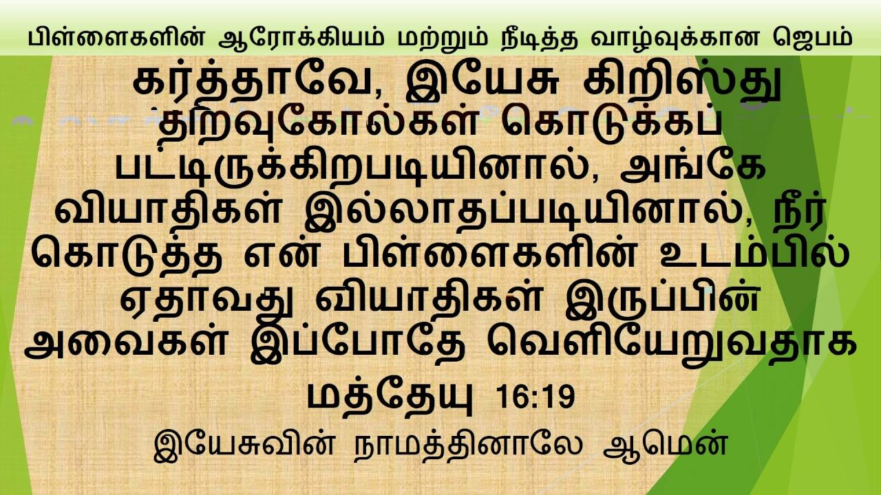 10++ You can heal your life in tamil inspirations