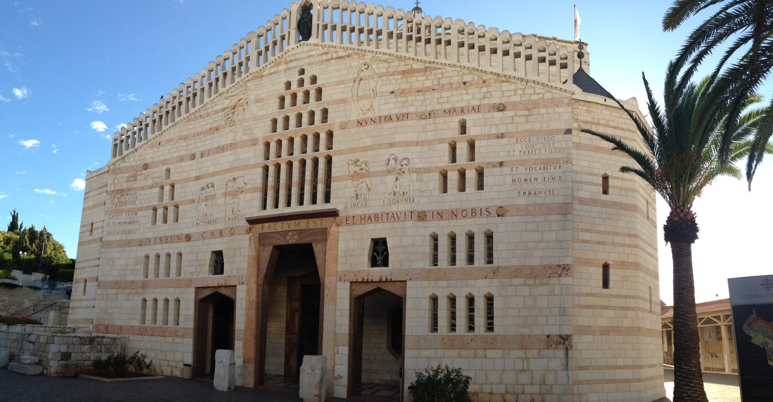 Latin Church of the Annunciation, Nazareth  This is the traditional