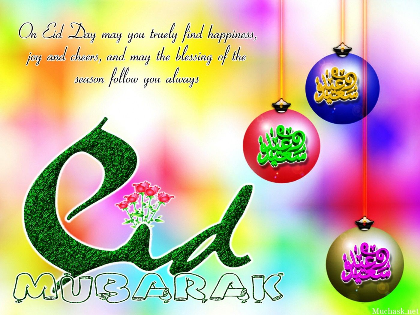 Eid mubarak 2015 is coming check out the meaning of eid mubarak in happy eid ul azha hd wallpapers quotes image photos for desktop kristyandbryce Choice Image