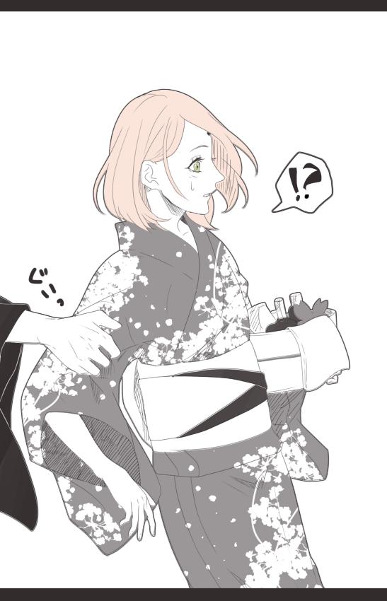 ナルト 699 アニメ