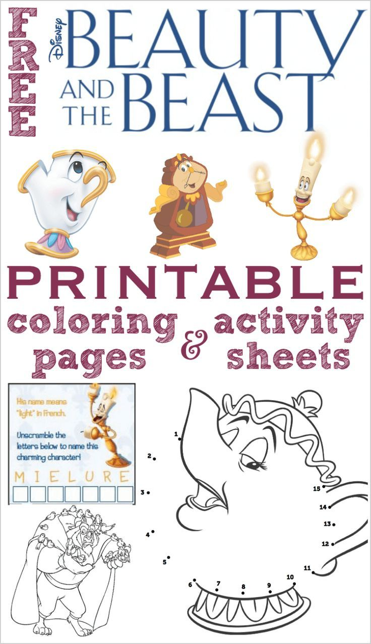 Free printable beauty and the beast coloring pages and activity