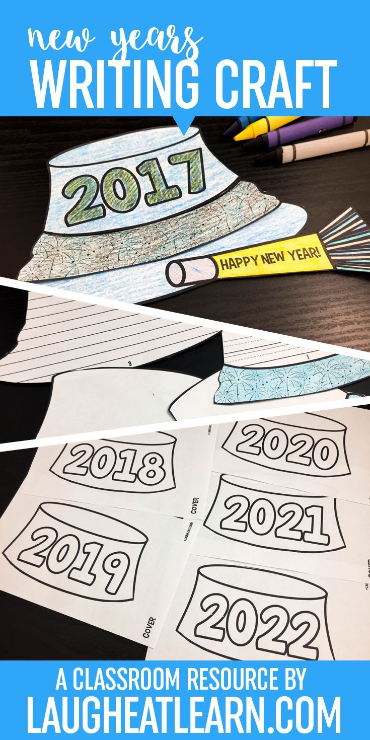 Happy New Year Writing Craft {20182022} Writing crafts