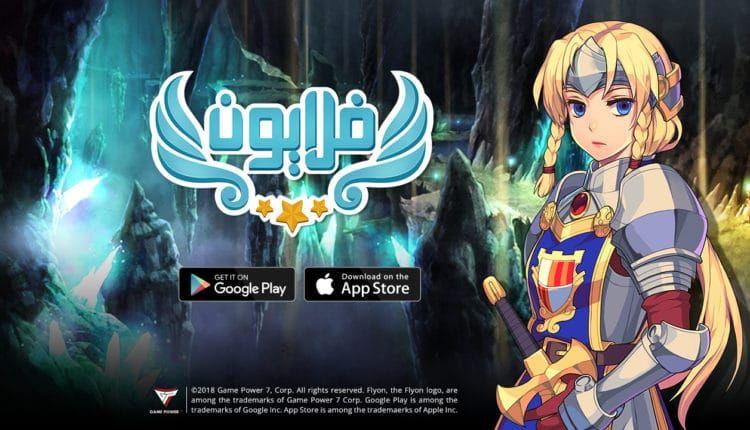 لعبة فلايون العربية الشيقة من نمط الأنمي التحميل مجاني على الأندرويد والآيفون Neon Signs Neon Google Play