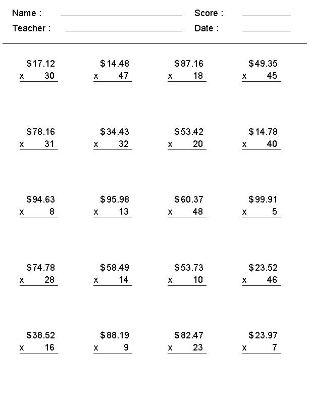 4th Grade Multiplication Worksheets - Best Coloring Pages For Kids Multiplication  Worksheets, 4th Grade Multiplication Worksheets, Multiplication