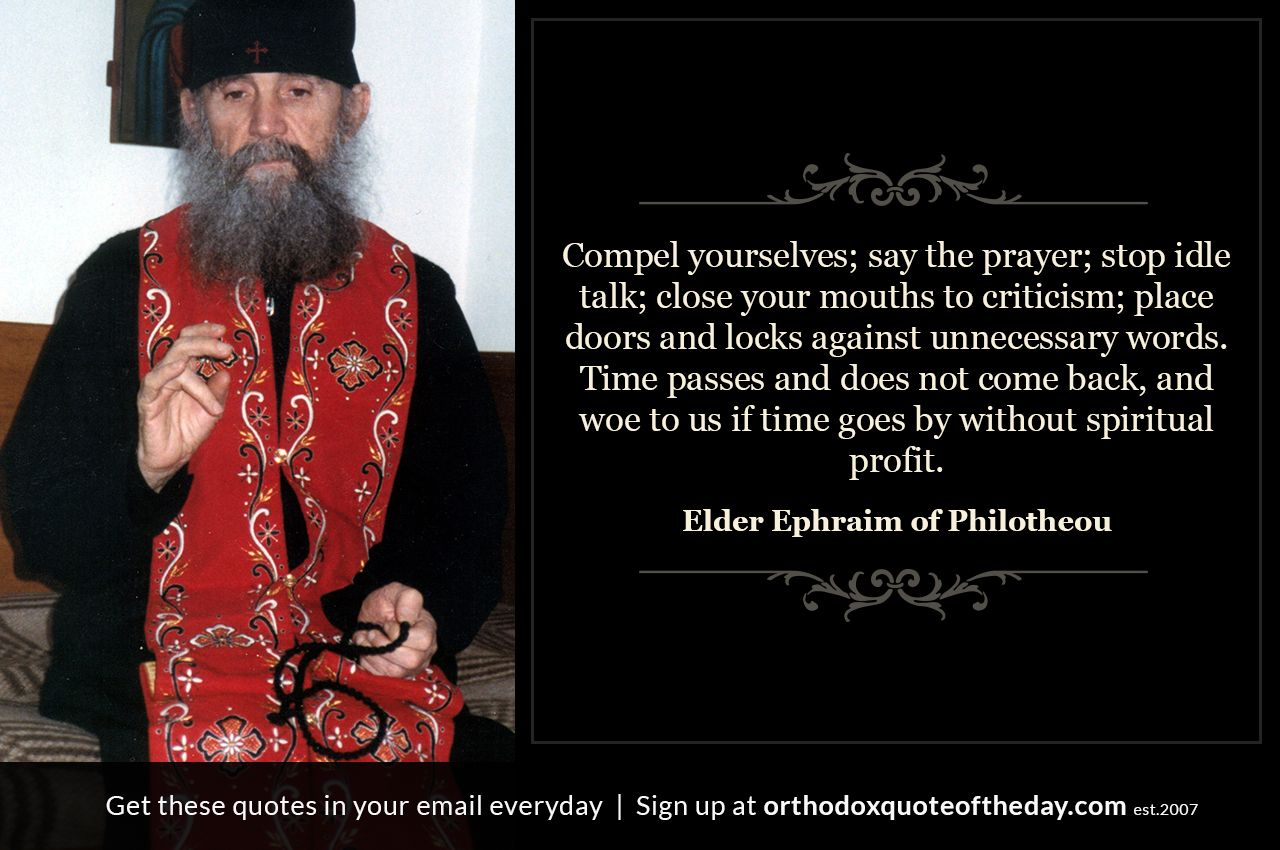 Prayer in Orthodoxy: a selection of quotes