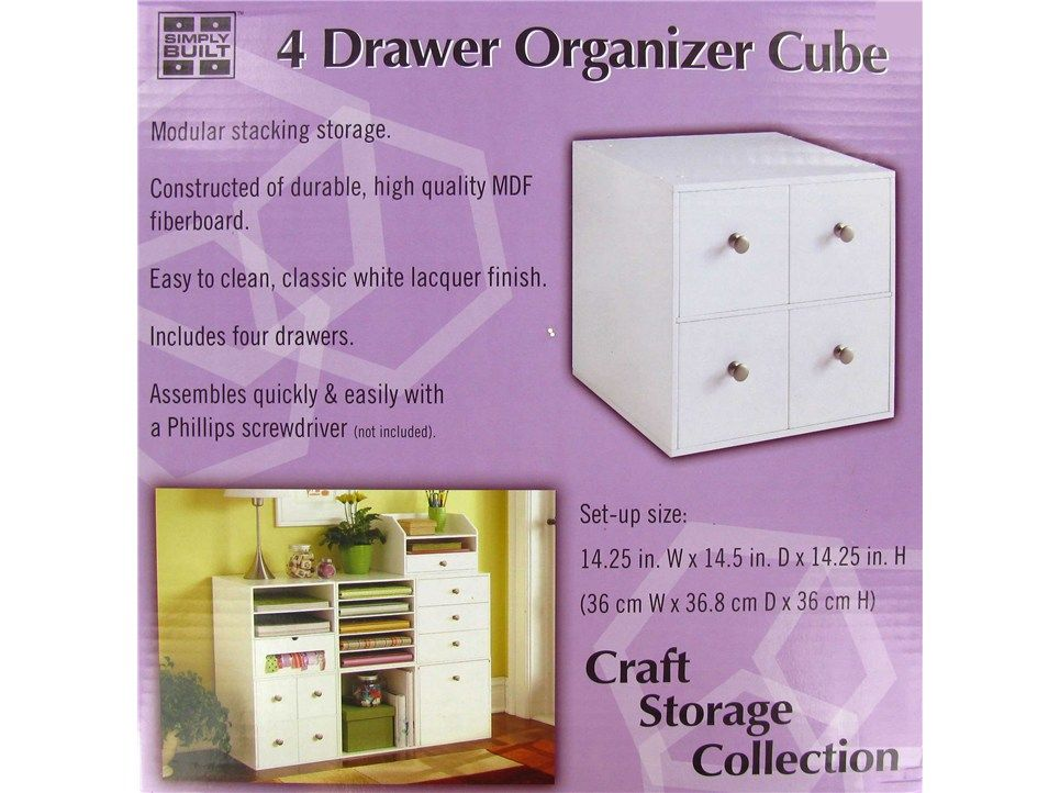 Jetmax White 4 Drawer Organizer Cube 14 25x14 5x14 25