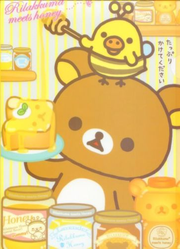 San-X-Rilakkuma-Relax-Bear-A4-Plastic-File-Folder-20