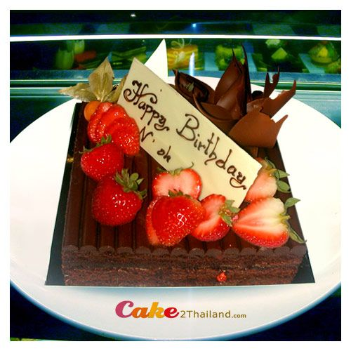 Strawberry Chocolate Birthday Cake G4 Servings 6 8 Persons