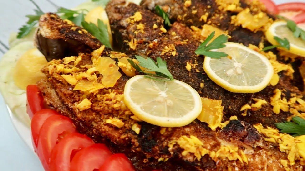 سمك مشوى بالردة فى الفرن من غير دخنة ولا ريحة تمسك فى العفش والهدوم E Recipes Food Yummy Food