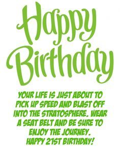 Funny 21st Birthday Quotes 21st Birthday Quotes – Funny 21 Birthday Wishes and Sayings  Funny 21st Birthday Quotes