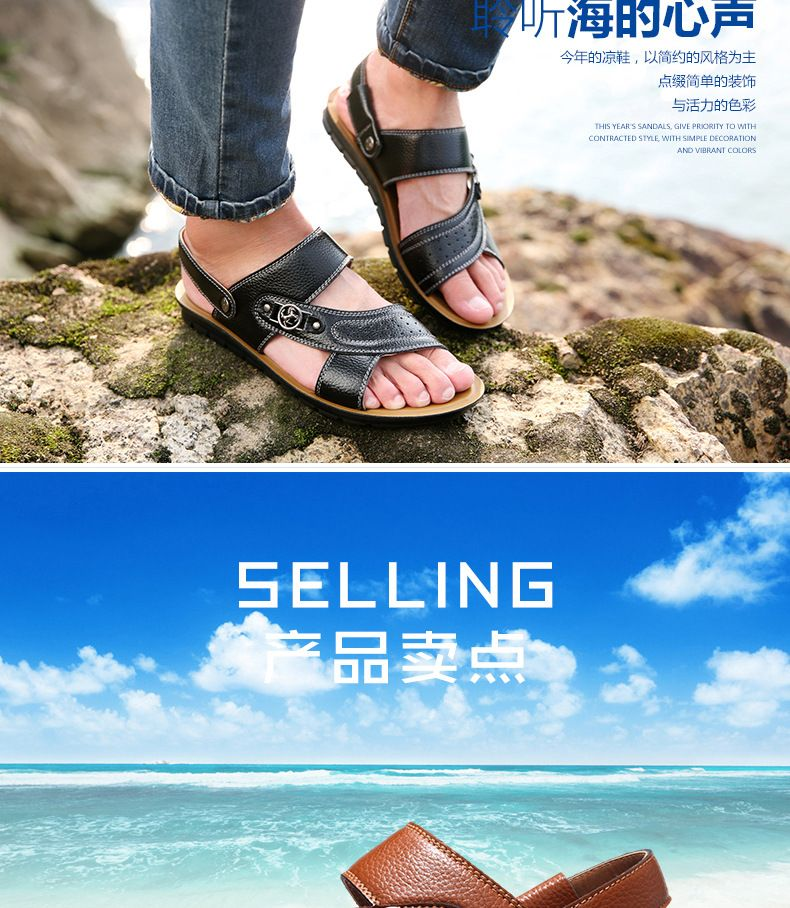 VISIT --> http://playertronics.com/products/2016-new-summer-metal-buckle-leather-casual-first-layer-of-leather-sandals-mens-leather-sandals-slippers/ http://playertronics.com/products/2016-new-summer-metal-buckle-leather-casual-first-layer-of-leather-sandals-mens-leather-sandals-slippers/