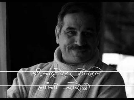 chandrashekhar azad in hindi essay