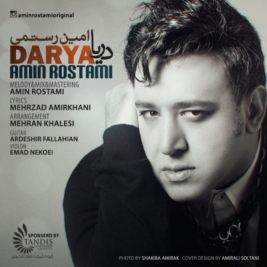 Single By Amin Rostami #, #AFFILIATE, #Amin
