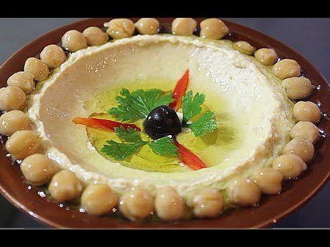 طريقه عمل حمص بطحينه وصفه لبنانيه How To Make Hummus Youtube Food Desserts Appetizers