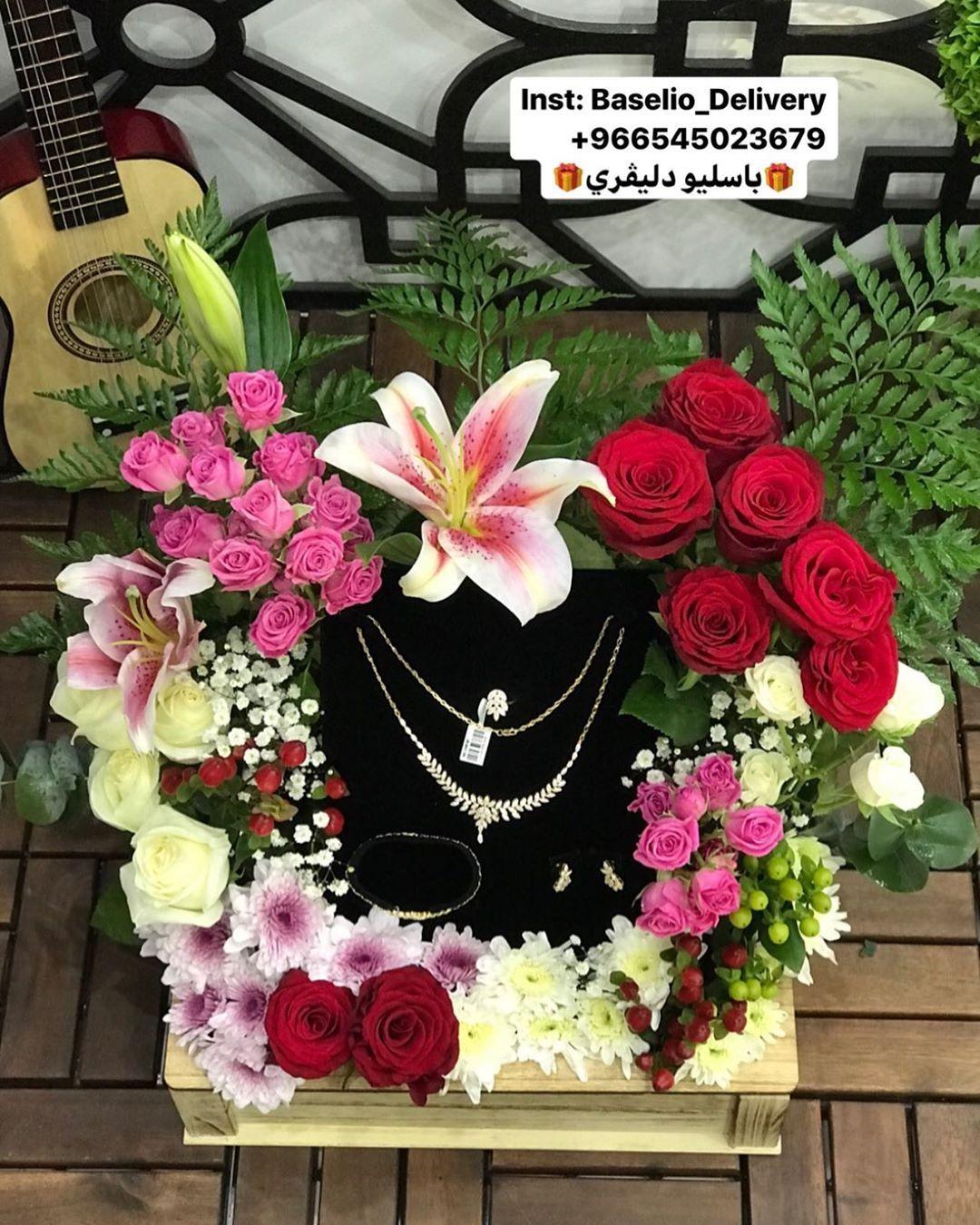 تبسم لا يسكن الحزن وجهك تنسيق طلبية عميلة طقم ذهب استاند مع تنسيق ورد طبيعي Sr1490 8 Floral Wreath Diy Gifts