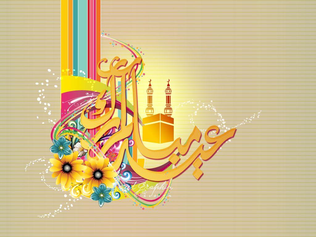حمل صور خلفيات عيد الاضحي 2015 بطاقات تهنئة كروت معايدة للفيس بوك وصور عيد الاضحي 2015 بجود Eid Mubarak Wallpaper Happy Eid Mubarak Wishes Happy Eid Wishes