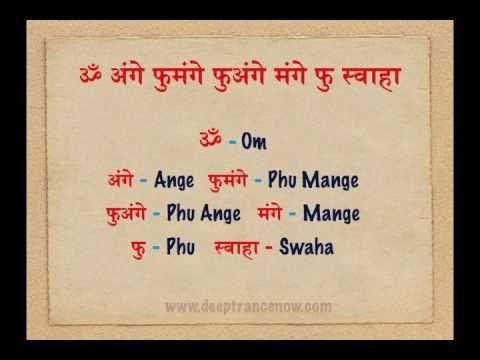 Sanskrit mantra for stomach pain relief | deeptrancenow com