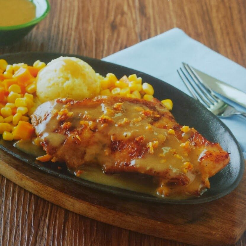 Sizzling chicken a la pobre recipe and how to cook food recipe sizzling chicken a la pobre recipe and how to cook food recipe notebook forumfinder Image collections