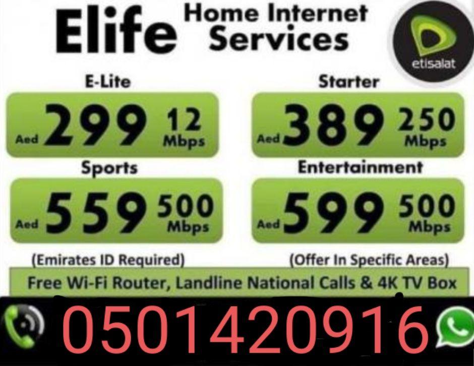 Get Etisalat Internet In 2020 Home Internet Internet E Router
