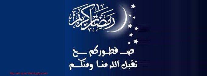 Accueil Twitter Neon Signs Ramadan Keep Calm Artwork