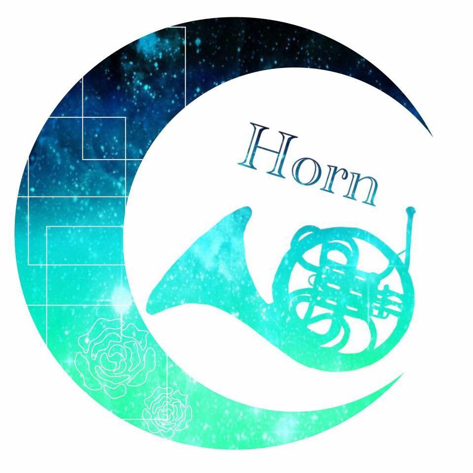 I Love ホルン おしゃれまとめの人気アイデア Pinterest Guenter ホルン イラスト ホルン 吹奏楽 イラスト