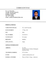 Image Result For Cv Format Sri Lanka Cv Format Cv Format For Job Curriculum Vitae Format