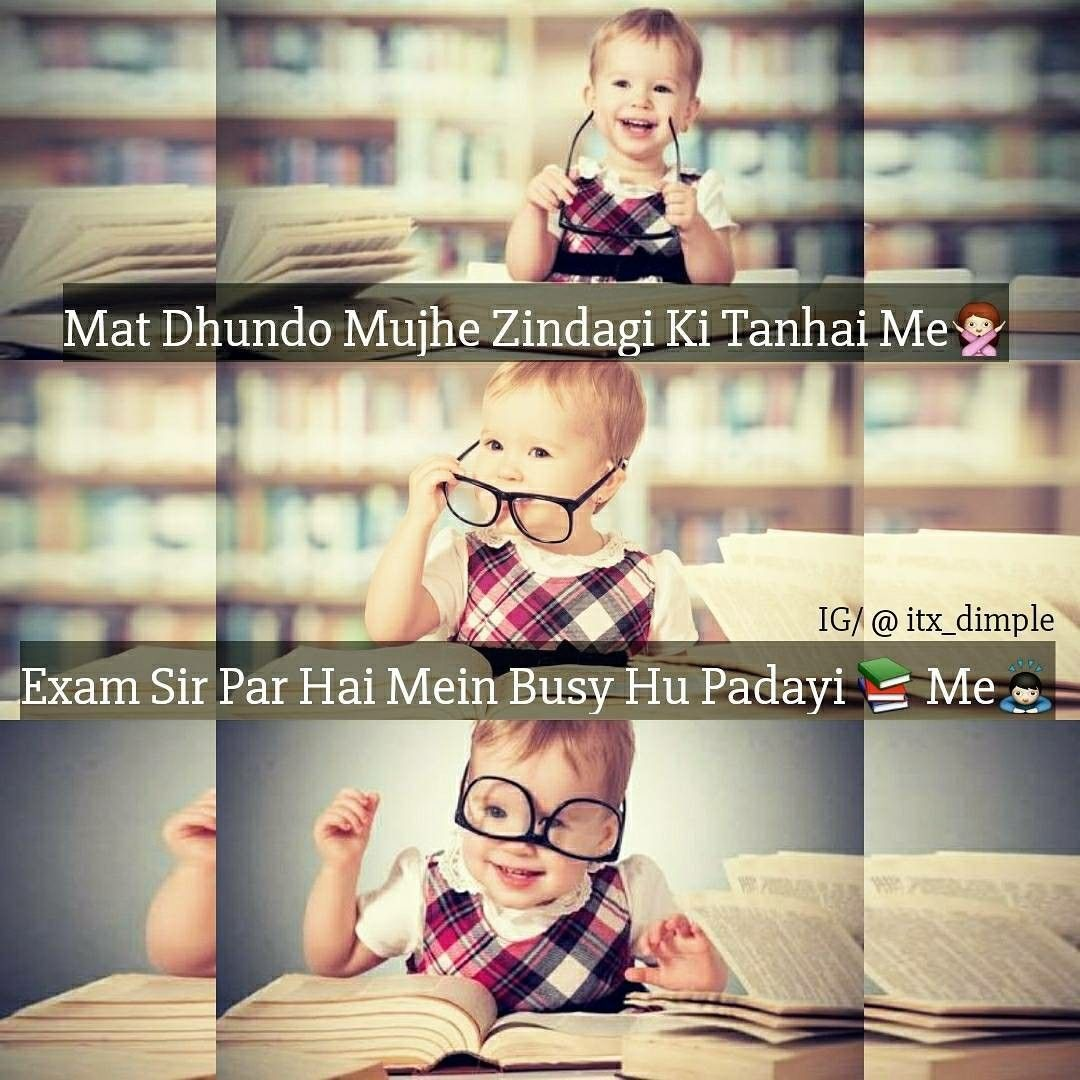 Firza Naz Exam Quotes Funny Funny Quotes For Kids Exam Quotes
