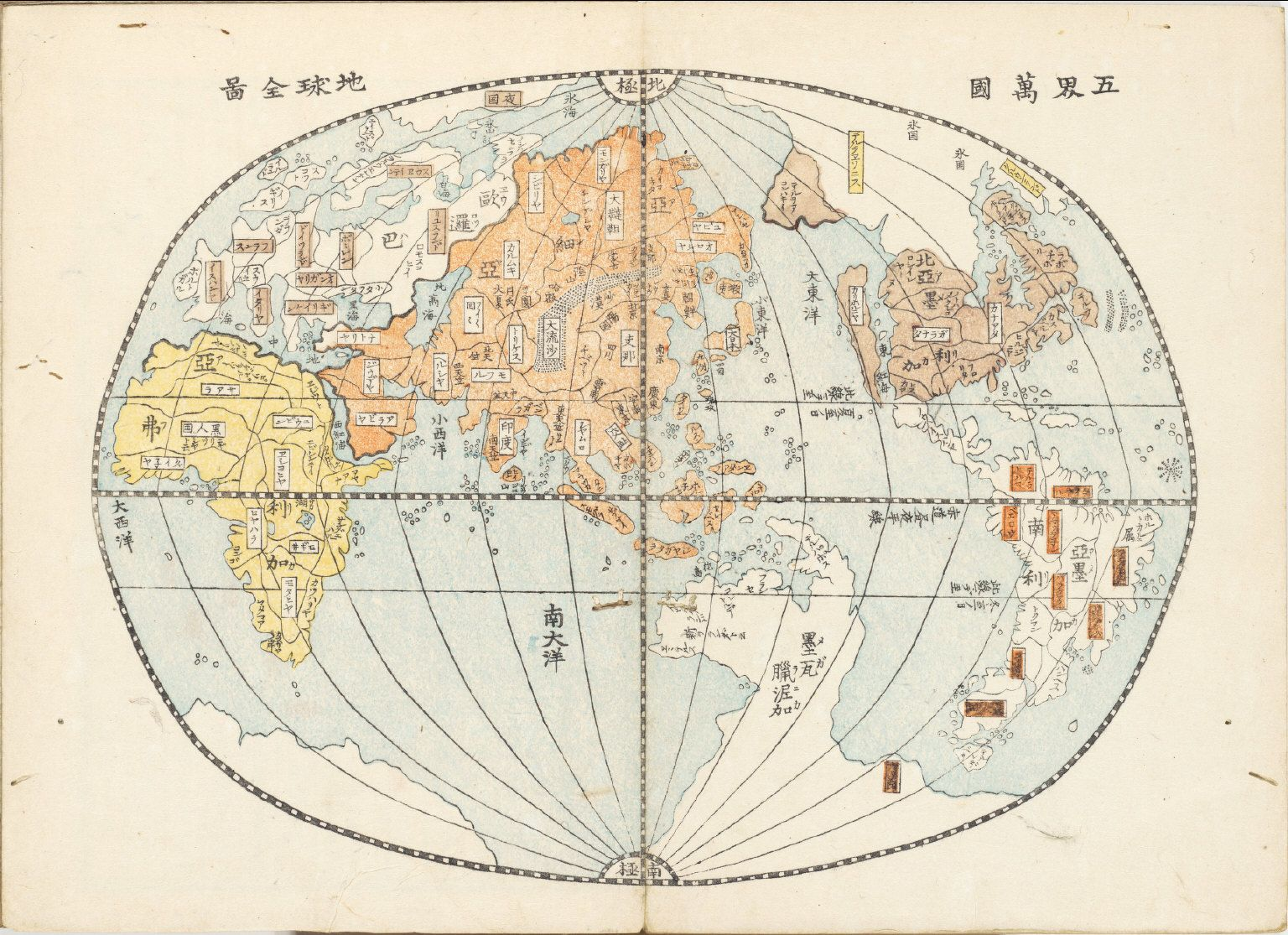 Japanese world map 1834 map japan world maps pinterest japanese world map 1834 map japan world gumiabroncs Gallery