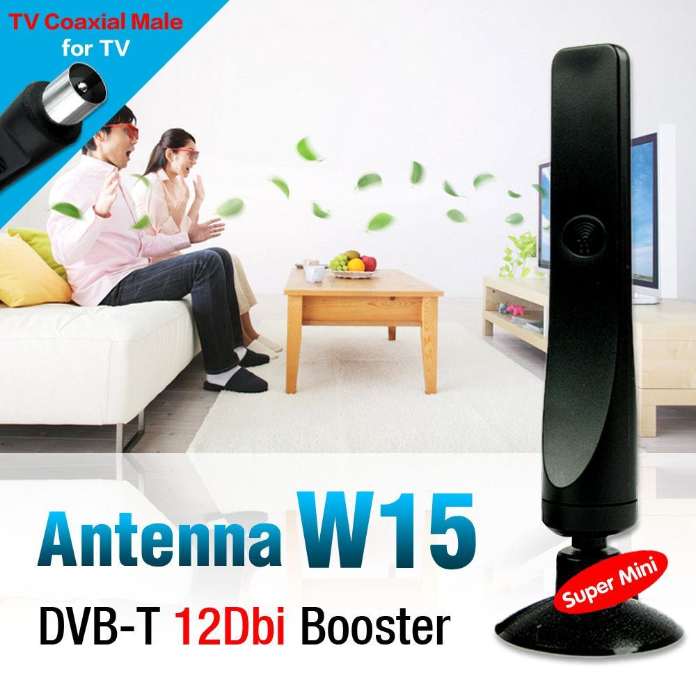 2016 new 12dBi Indoor Aerial HD TV Antenna For DVB-T TV HDTV Digital view HDTV Antenna Booster EL0465