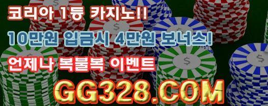 라이브카지노 ☆ GG328.COM ☆ 온라인카지노: 온라인 룰렛 ☆ GG328.COM ☆ 온라인 룰렛